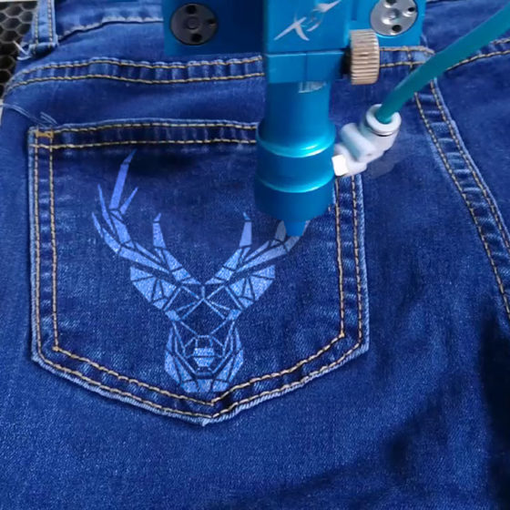 Redesign and customize your favorite jeans [ENG]